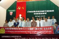 越南明德第九次义诊与发放活动