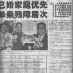 20130202-1-internationaltimes